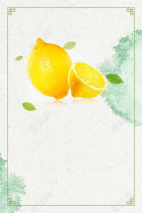 白色背景柠檬水果海报背景宣传图免费下载_背景素材