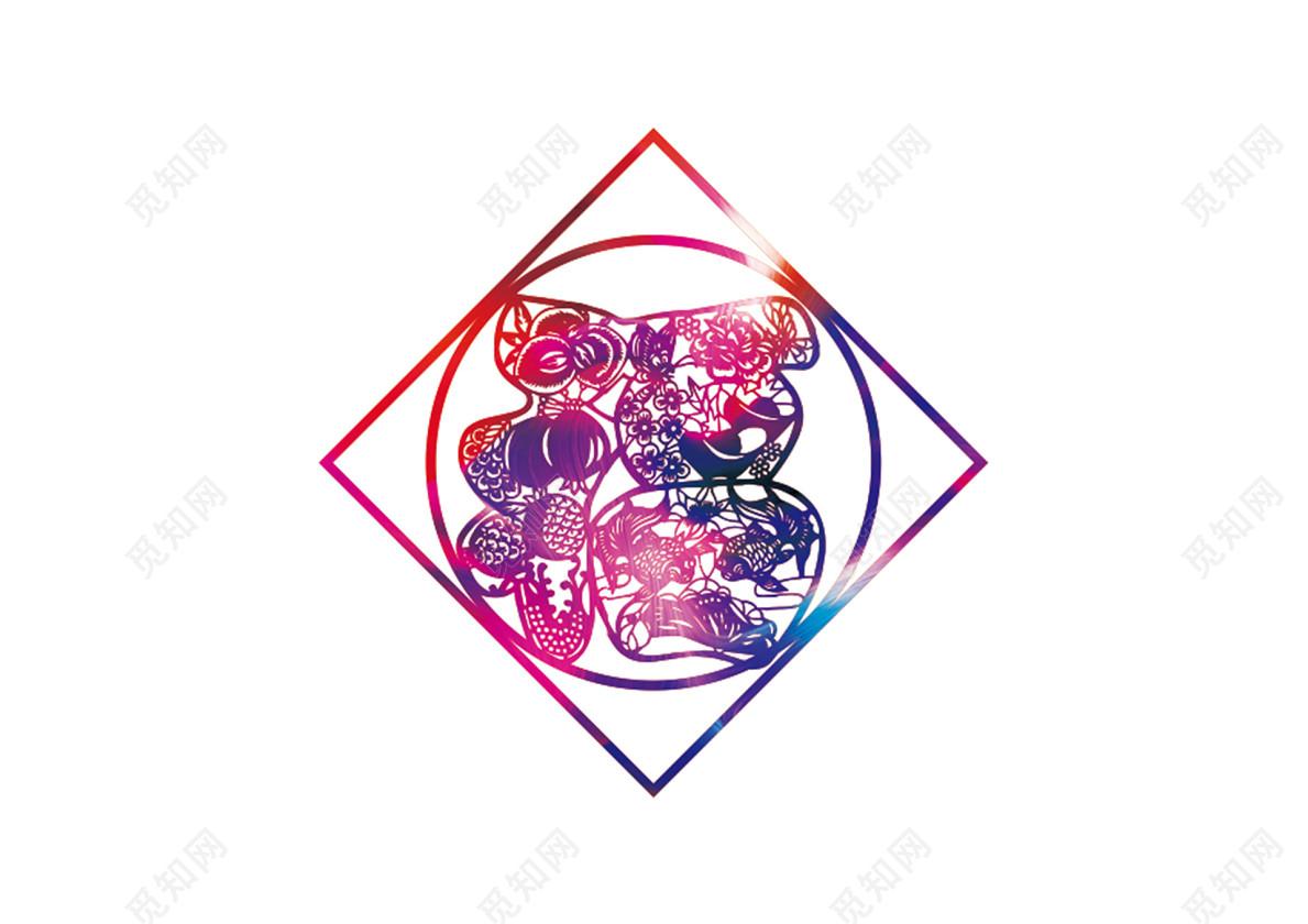 水彩绚烂2019猪年春节新年元素福艺术字字体设计