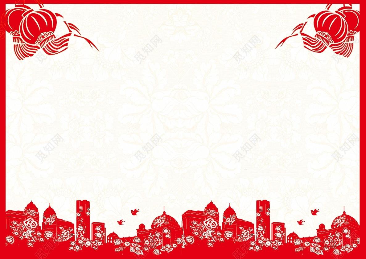 红灯笼2019新年猪年晚会节目单红色背景素材图片