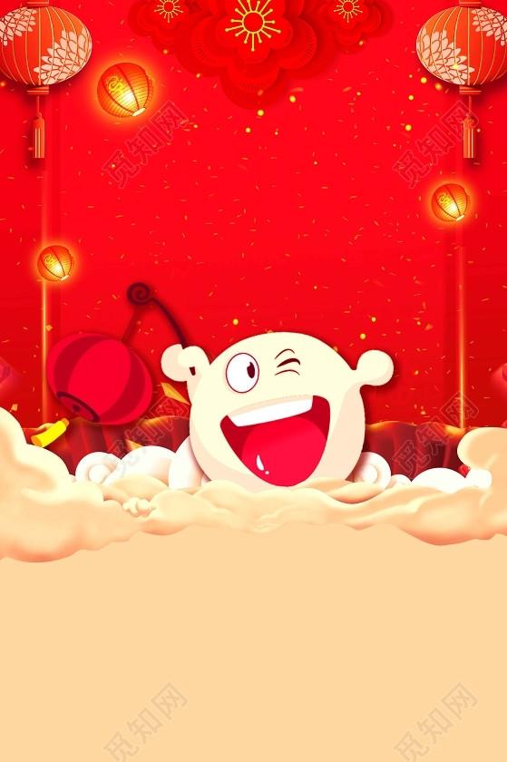 卡通汤圆喜庆红色背景2019猪年元宵节快乐海报背景素材
