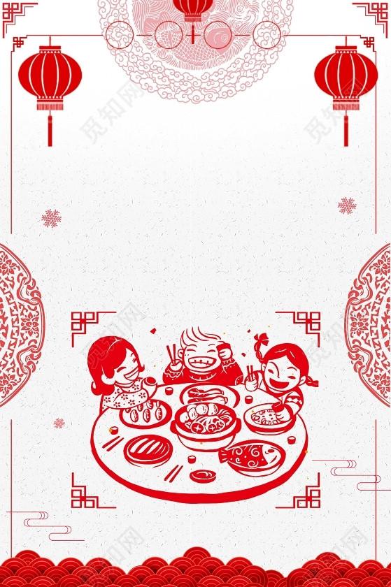 手绘卡通剪纸插画2019猪年新年元宵节快乐海报白色背景素材
