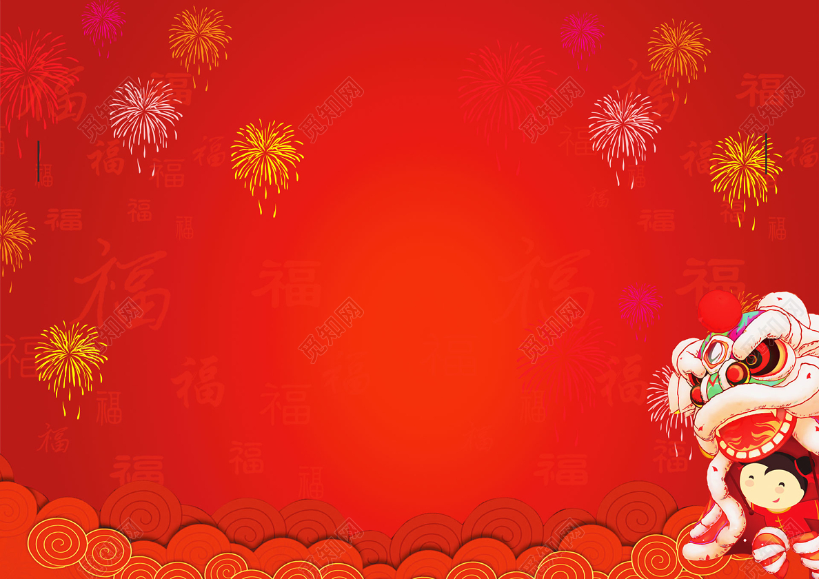 烟花彩狮福2019新年签到处猪年红色喜庆舞台背景