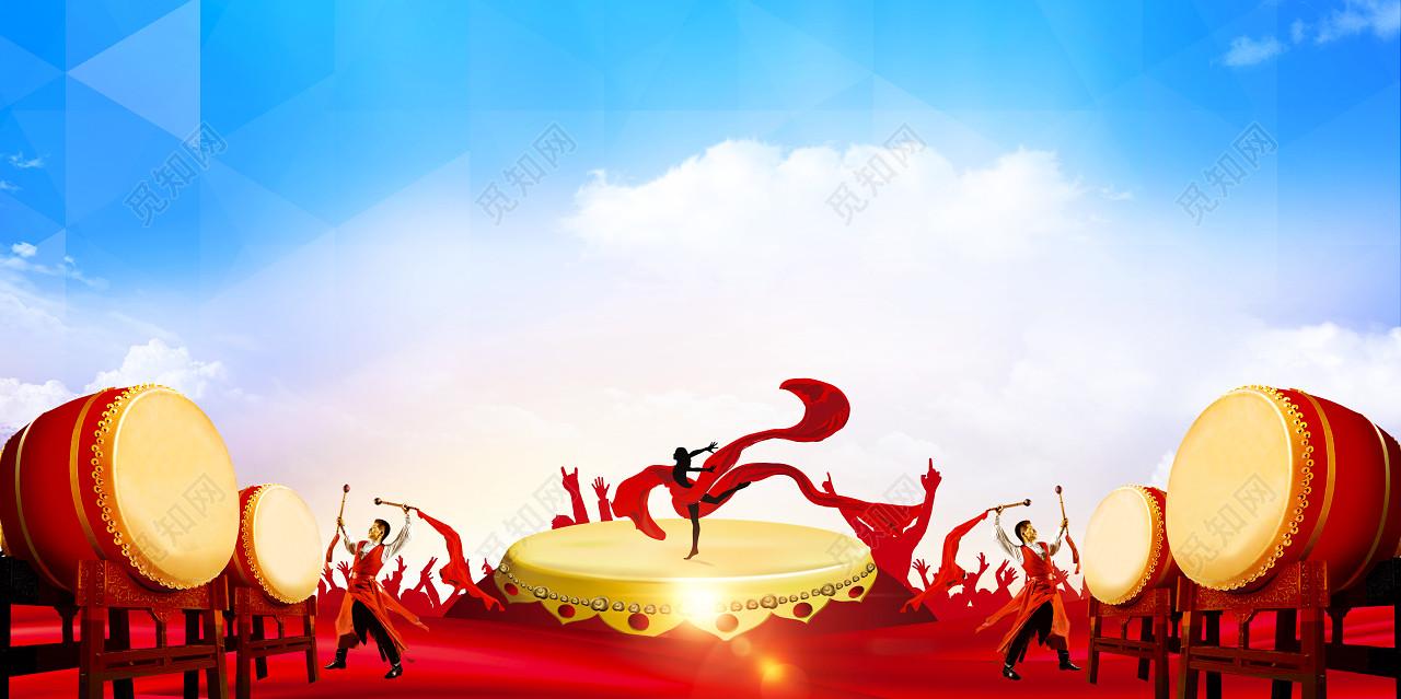 中國風紅色打鼓校慶盛典晚會周年慶舞臺背景海報背景圖片