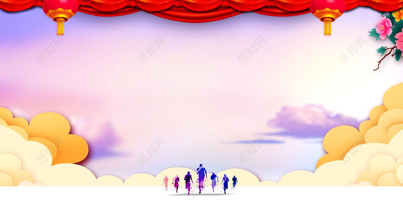 水彩渐变背景创意剪影2019年会猪年新年颁奖会议舞台背景海报