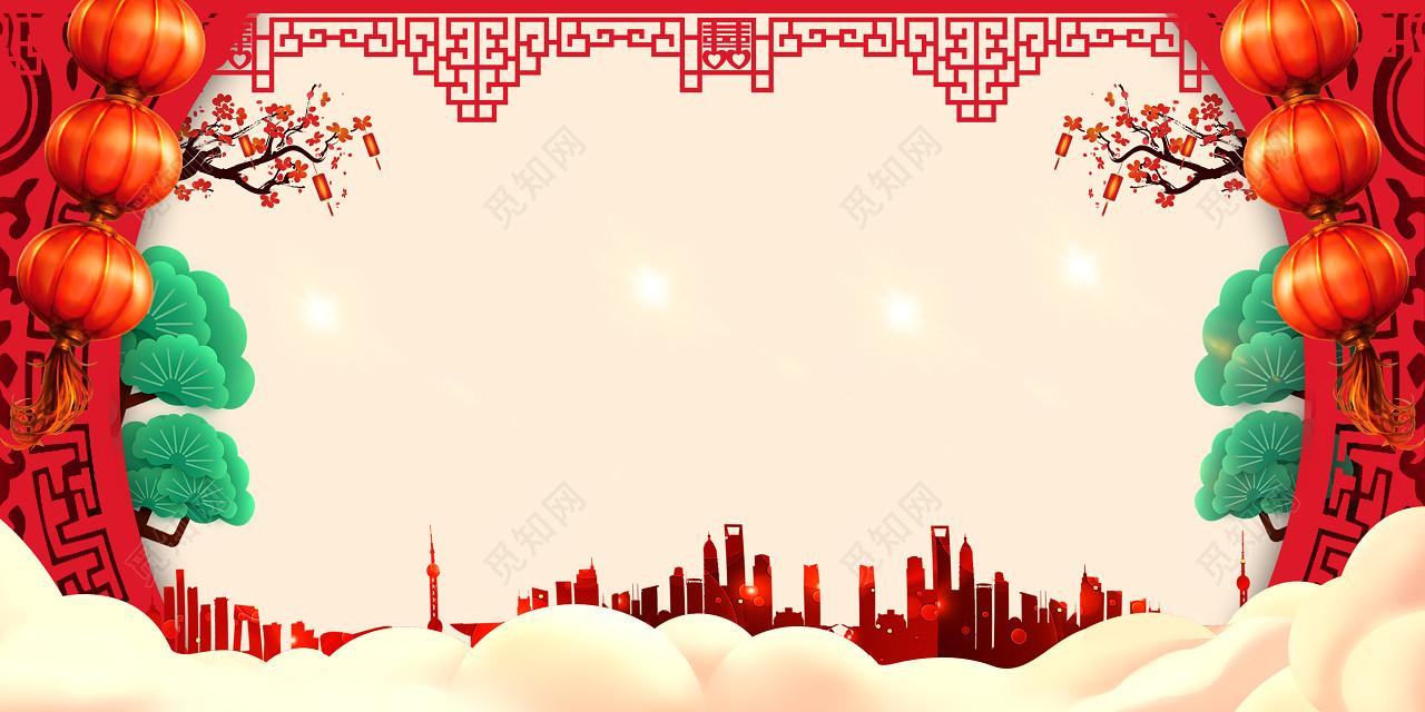 红色背景喜庆2019年会猪年新年颁奖会议舞台背景海报