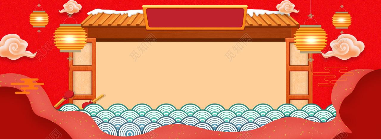 手绘灯笼中国风2019放假公告通知新年猪年海报红色背景素材