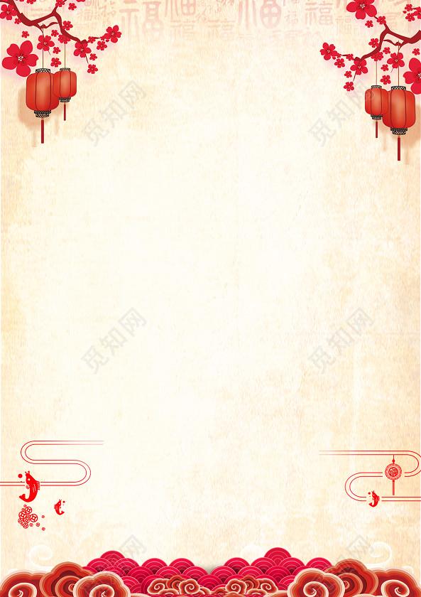 信纸红色喜庆灯笼2019春节新年贺卡感谢信背景素材图片
