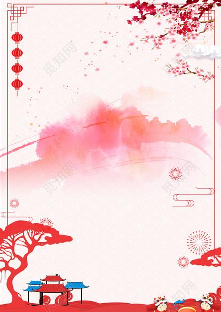 信纸手绘中国风插画2019猪年春节新年贺卡感谢信粉色背景素材
