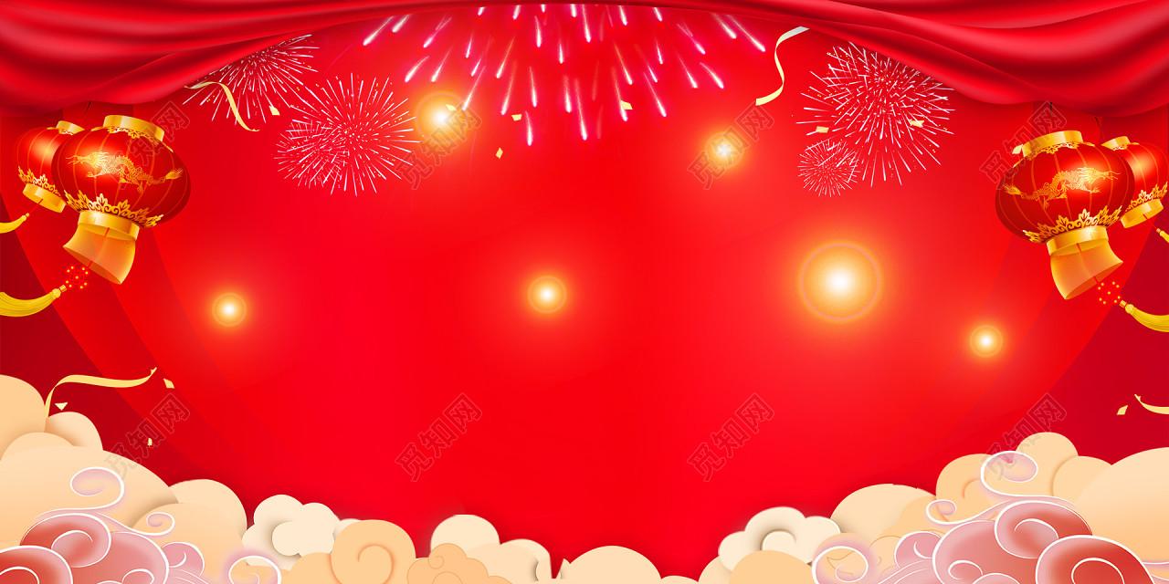 烟花绚烂会年会新年2019猪年颁奖会议喜庆红色舞台背景