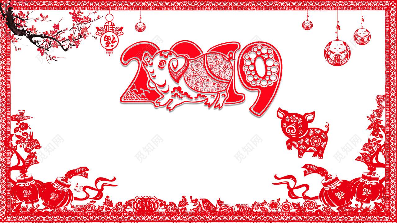 中国风红色边框2019新年猪年新年贺卡抽奖劵背景海报