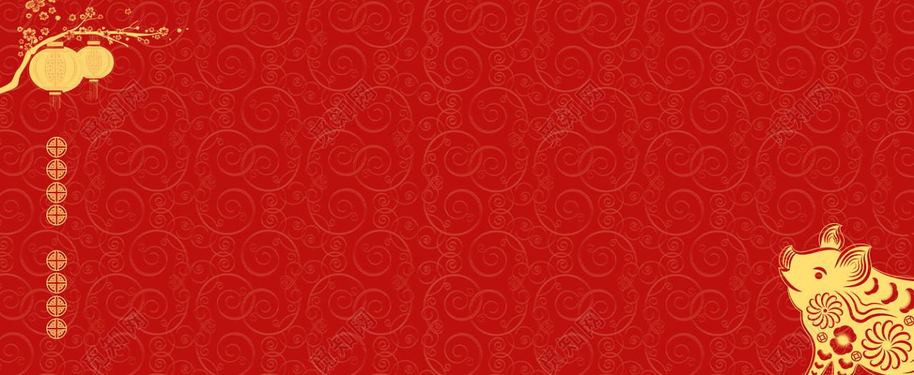 下载jpg下载psd 背景素材 红色花纹古典2019新年猪年新年贺卡抽奖劵