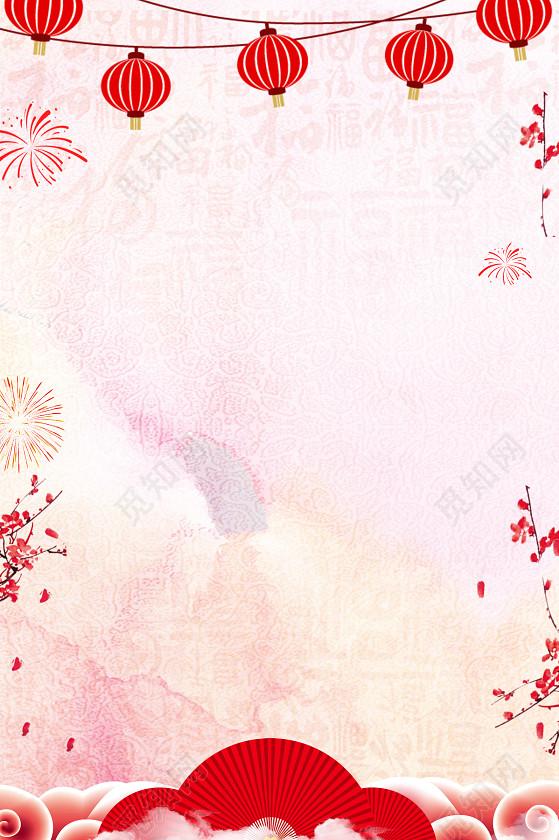 水彩福字2019新年豬年新年賀卡背景海報