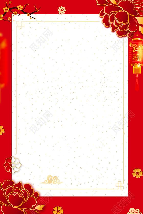 信纸红色喜庆背景2019新年猪年新年贺卡放假通知背景海报
