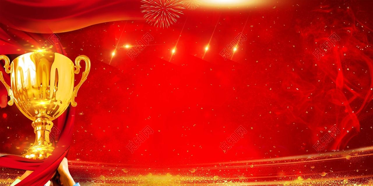 中国风红色舞台背景年会新年2019猪年颁奖典礼海报背景