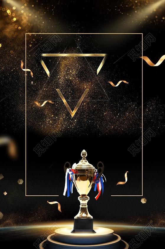 炫酷黑金色舞台背景年会会议2019猪年颁奖典礼海报背景