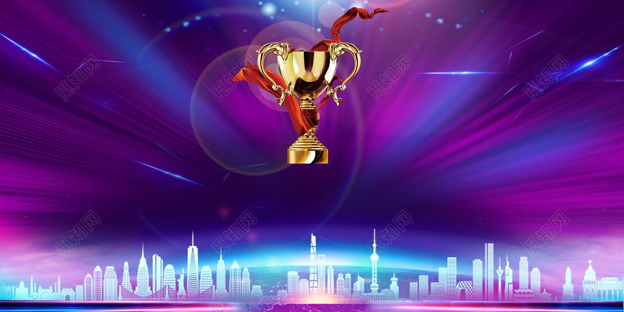 炫酷紫色舞台背景2019猪年会议年会颁奖典礼海报背景