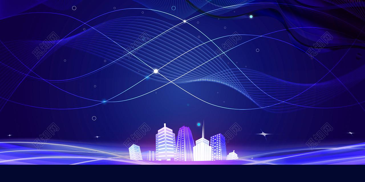 网络科技蓝色舞台背景年会新年2019猪年海报背景颁奖会议