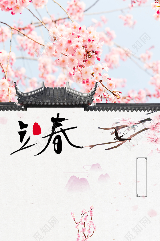 古风高墙立瓦红杏出墙立春二十四节气春天海报背景