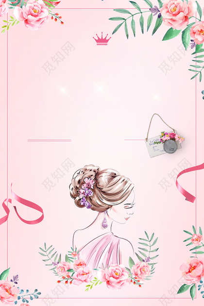 手绘女子低头38妇女节女神节活动促销粉色海报背景