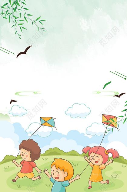 动漫 卡通 漫画 设计 矢量 yabo狗亚体育下载 素材 头像 419_630 竖版 竖屏