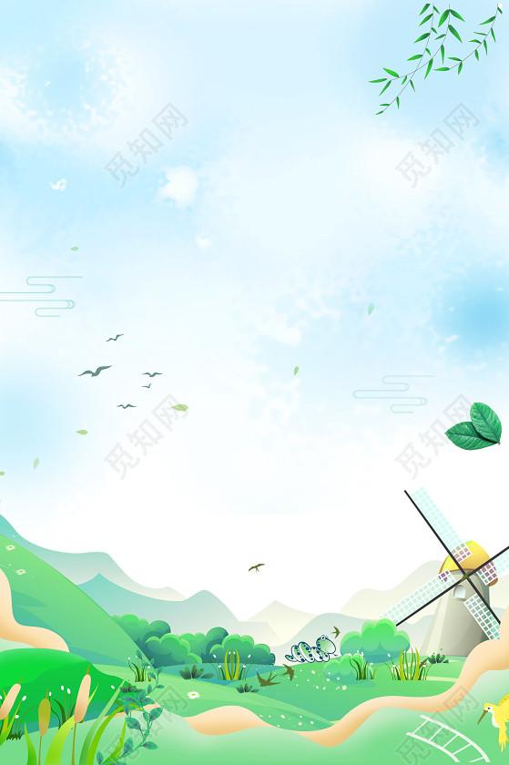 春天春季卡通手绘风景春天清明节踏青旅游踏青春游促销背景