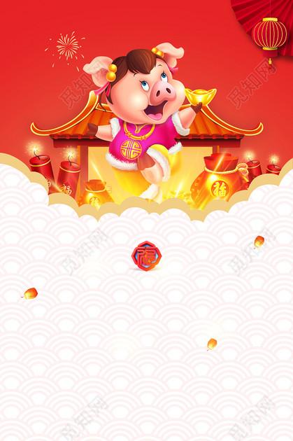 手绘可爱小猪2019猪年新年除夕春节海报红色背景素材