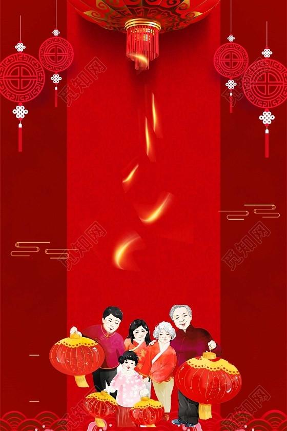 喜庆红色开门红全家福2019灯笼新年猪年暗纹海报背景