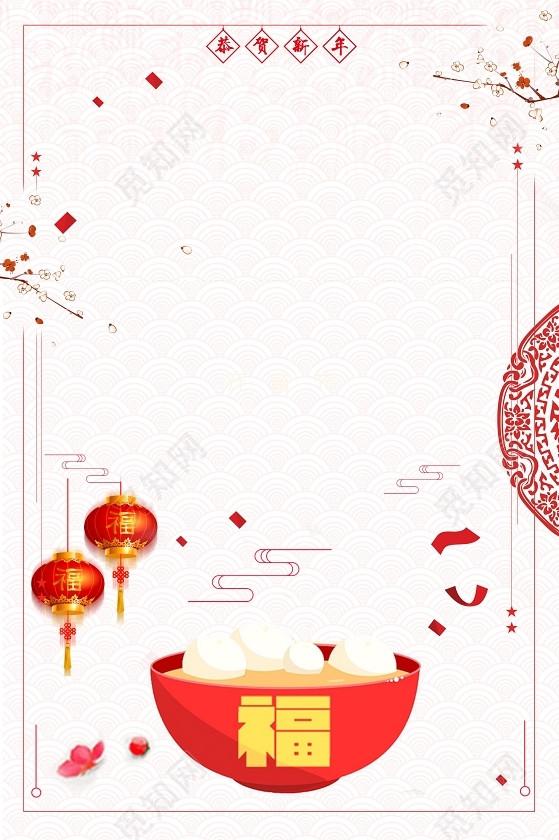 创意边框新年猪年2019传统节日元宵节闹元宵猜灯谜赏花灯