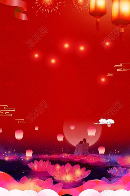 情侣手绘新年传统节日元宵节闹元宵赏花灯猜灯谜2019猪年海报