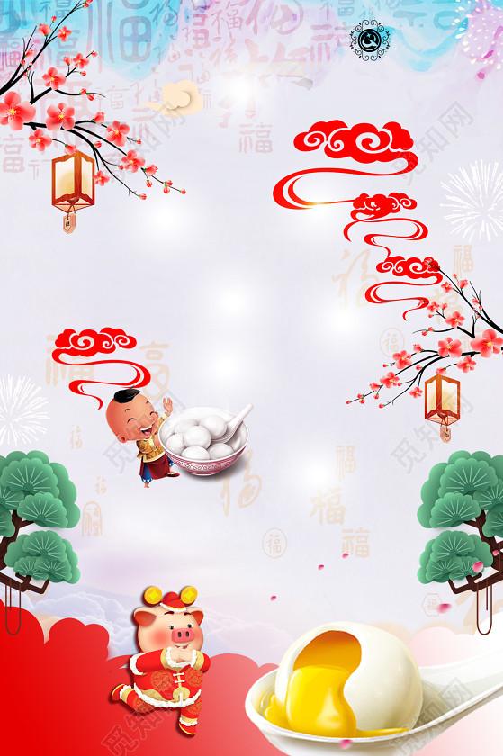 2019新年传统节日海报标签: 福娃 灯笼 树 梅花 猪年图片
