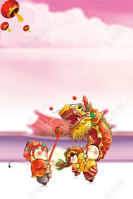 卡通手绘人物2019新年猪年赏花灯猜灯谜传统节日元宵节闹元宵