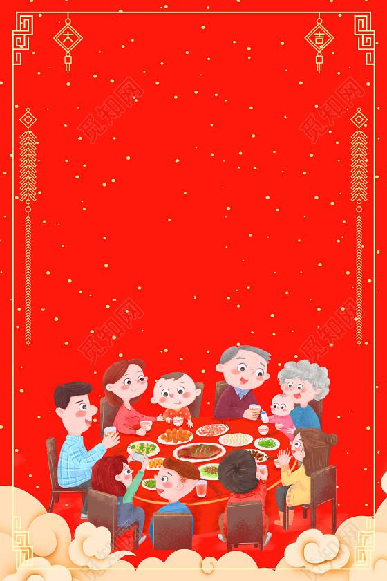 剪纸边框麦穗年夜饭2019猪年新年过年红色海报背景