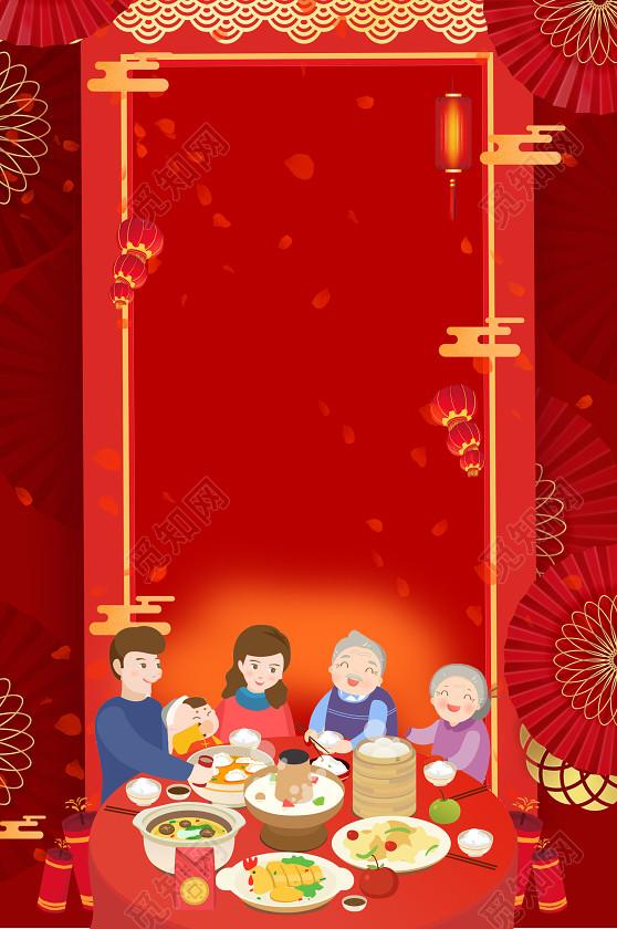 金丝中国伞红色边框年夜饭2019猪年新年过年红色海报背景