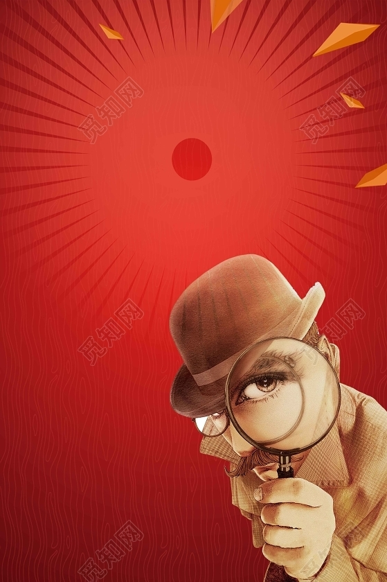 特色卡通人物放大镜红色2019招聘海报背景图片
