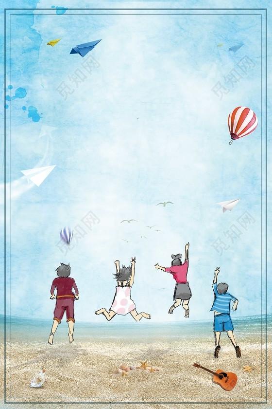 手绘小清新海边插画开学季新学期海报蓝色背景素材