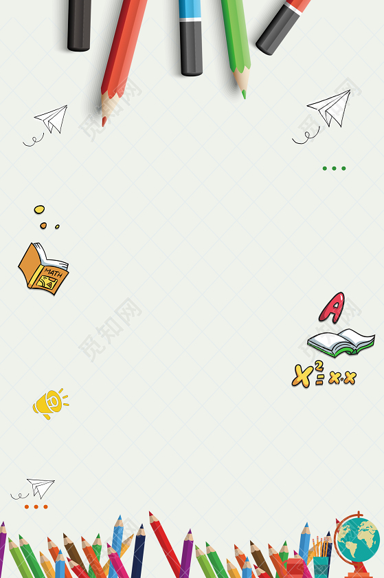 可爱卡通手绘铅笔学习开学季新学期海报灰色背景素材