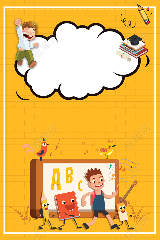 卡通学生手绘对话框新学期开学季海报黄色背景素材