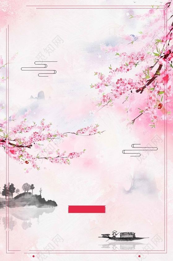 小船山水中国风手绘樱花节旅游宣传2019海报背景
