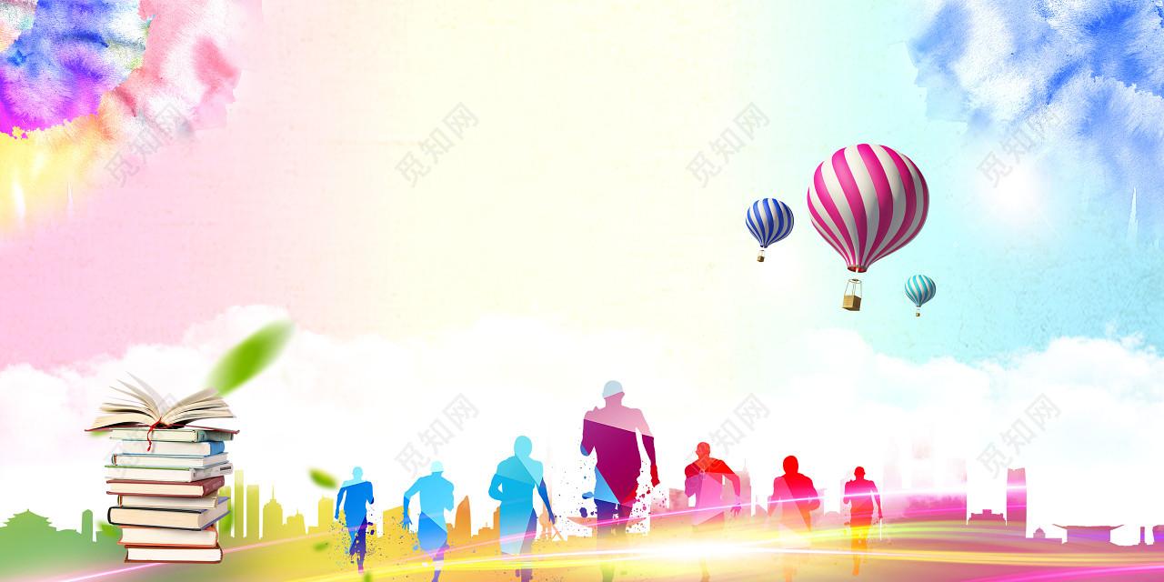 气球与奔跑者剪影简约风格开学季海报背景素材