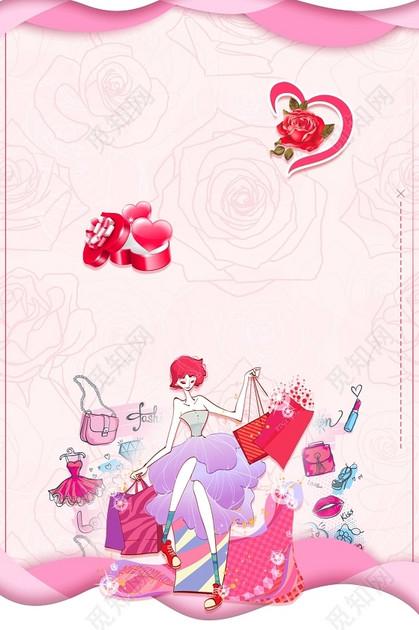 手绘时髦女孩购物38妇女节女神节节日促销后粉色海报背景