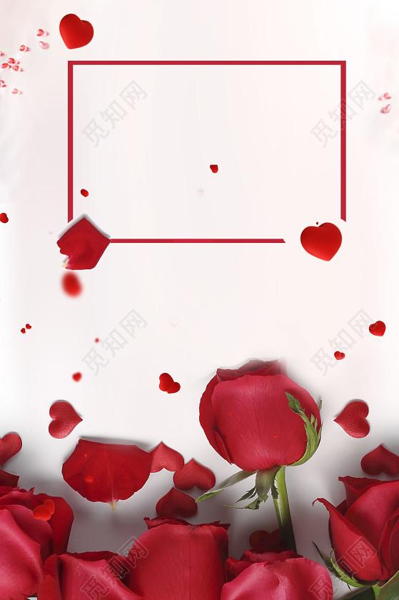 (独家) 下载jpg下载psd 背景素材 简约边框玫瑰花与花瓣38妇女节女神