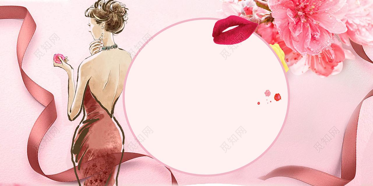 手绘女人红唇丝带38妇女节女神节节日促销后粉色海报背景