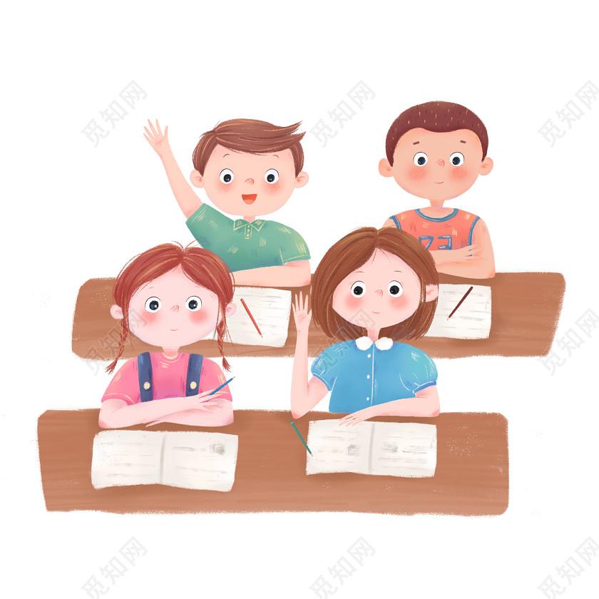 开学季上课卡通插画免费下载_png素材_觅知网