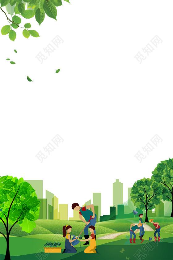 春天植树节环保春天卡通清新建筑透明元素psd素材