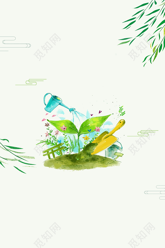 简约清新手绘插画312植树节绿色环保公益海报背景素材
