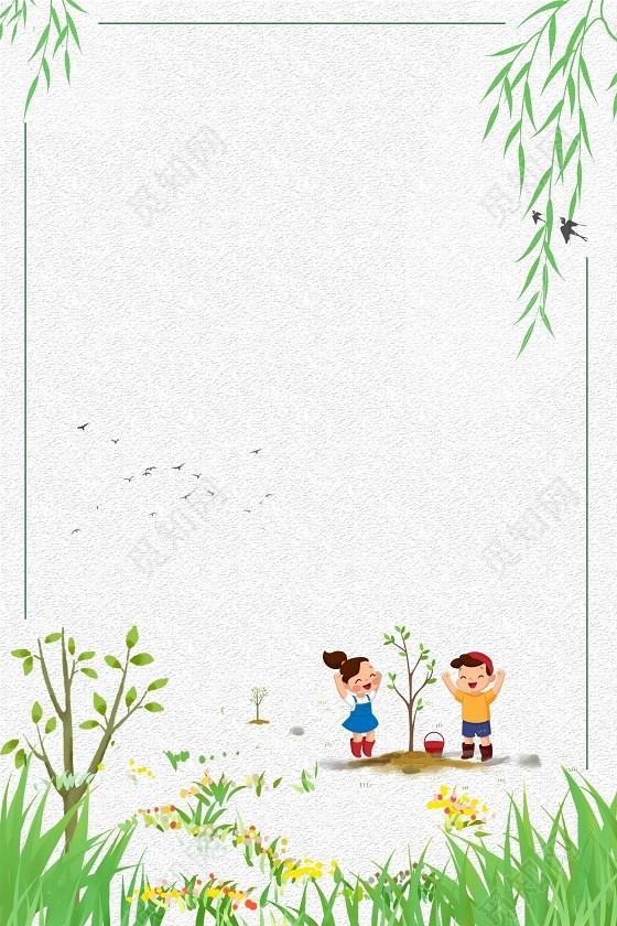 手绘小清新卡通小孩植树312植树节海报灰色背景素材
