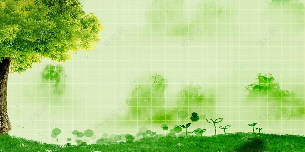 绿树草地卡通校园安全展板教育海报背景