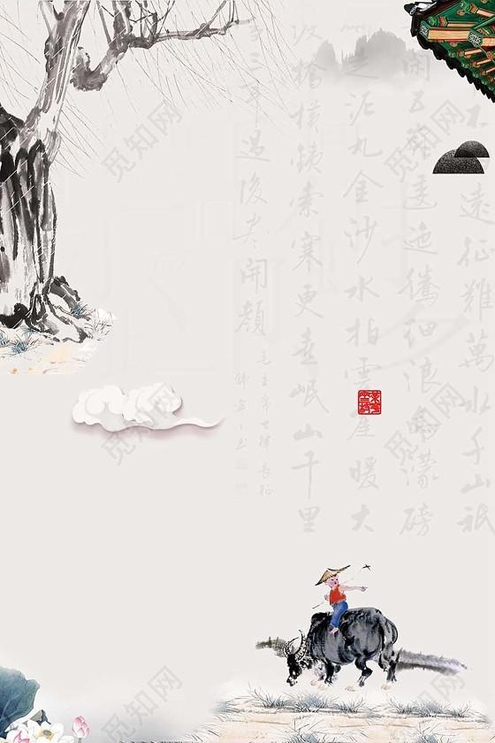 中国风手绘4月5日清明节春天扫墓插柳中国传统节日海报背景展板