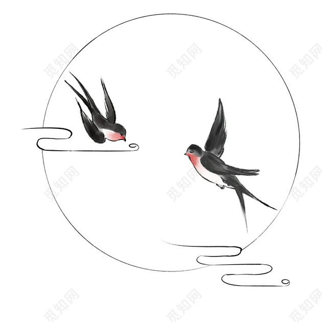 中国风手绘水墨燕子祥云图案素材