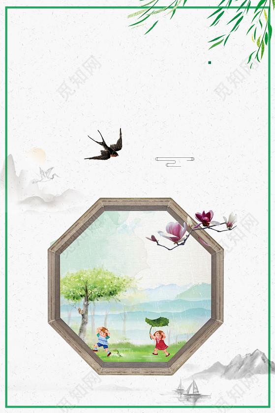 窗框小孩燕子古风手绘插画4月5日清明节海报背景素材